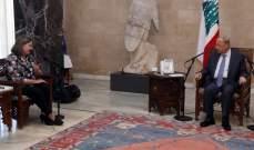 الرئيس عون عرض مع نائبة وزير الخارجية الأميركية العلاقات الثنائية وسبل تطويرها في المجالات كافة