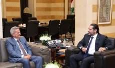 الحريري يلتقي حاكم مصرف لبنان رياض سلامة في هذه الاثناء