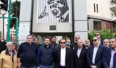 عماد واكيم: ذكرى 26 نيسان هي صفحة مجيدة في تاريخ لبنان