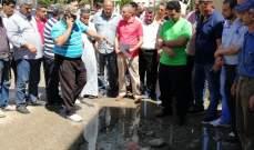 اعتصام لأهالي بر الياس ضد مؤسسة مياه البقاع