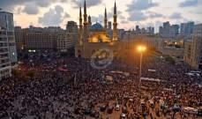 الغارديان: الاحتجاجات في لبنان والعراق تمثل تحديا لنفوذ إيران