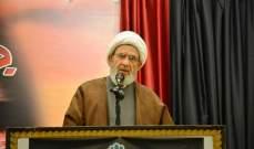 الشيخ يزبك: المقاومة ستبقى بالمرصاد وستتصدى لأي عدوان
