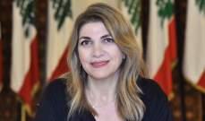 نجم: القرار الصادر في الدعوى التحكيمية في واشنطن هو انتصار للبنان