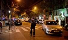 رويترز: انتشار كثيف للشرطة قرب فندق بولمان في العاصمة الفرنسية باريس