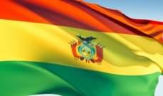 وزير داخلية بوليفيا: طلبنا مساعدة اسرائيل في مكافحة الارهاب