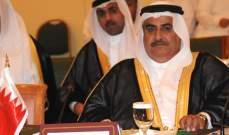 وصول وزير خارجية البحرين الى بيروت للمشاركة بالقمة الاقتصادية