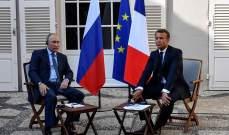 بوتين وماكرون يدعوان إلى الحفاظ على الاتفاق النووي الإيراني