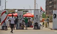 شوارع الخرطوم بدت شبه خالية مع بدء حملة العصيان المدني