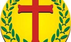 الإتحاد المسيحي اللبناني المشرقي: التصدي لمشاريع دمج النازحين سيبقى قائما ومستمرا
