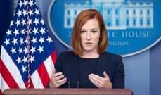 البيت الأبيض: حوالي 20 ألف أفغاني عملوا مع الجيش الأميركي طلبوا إجلاءهم