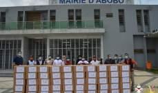 مساعدات من جمعية البر والتعاون وكشافة الرسالة لبلدية أبوبو في ساحل العاج