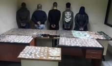 قوى الأمن: تفكيك شبكة إتجار وترويج وتخزين مخدرات تنشط في برج حمود وجل الديب