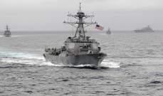 الجيش الأميركي: مدمرة أميركية أبحرت في بحر الصين الجنوبي