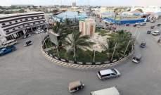 قطع العلاقات الدبلوماسية مع غينيا من قبل الصومال