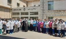 وقفة وفاء لروح زينب حيدر في مستشفى تلشيحا