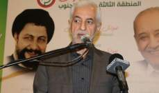 باسم لمع دعا لتأمين مظلة سياسية داعمة للجيش والقوى الامنية