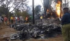 ارتفاع حصيلة ضحايا انفجار شاحنة صهريج في تنزانيا إلى 69 قتيلا