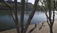 لوموند: بلدية باريس ستسعى الى منافسة لوس أنجيليس وروما وبودابست في العام 2024