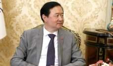 السفير الصيني بايران: طهران تتبوأ مكانة هامة وفاعلة في المنطقة والعالم