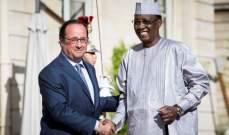 الرئاسة الفرنسية: هولاند وديبي بحثا في سبل مكافحة بوكو حرام