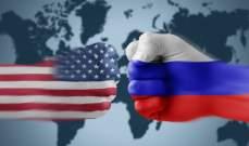 الخارجية الروسية استدعت السفير الأميركي بعد فرض واشنطن عقوبات ضد موسكو