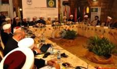 اتحاد علماء المقاومة معزيا بسليماني: كان شريكا للمقاومة الفلسطينية في كل انتصاراتها