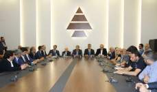 حزب الكتائب اللبنانية: تعيين سيرج داغر امينا عاما للحزب