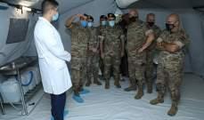 قائد الجيش تفقّد الطبابة العسكرية وأثنى على الجهود التي تقوم بها