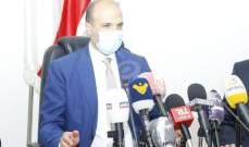وزير الصحة سلم مستشفى اهدن جهاز PCR: للجهوزية استعدادا للمرحلة الثانية