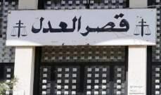اخلاء دائرتين في قصر عدل بيروت للاشتباه بحالة كورونا