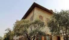 أبرشية انطلياس المارونية: إلغاء القداديس اليومية وابقاء قداديس الأحد
