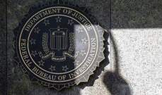 العدل الأميركية تغرّم شركة اريكسون السويدية مليار دولار بسبب مزاعم حول دفعها رشى