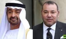 ملك المغرب زتر ولي عهد أبوظبي في مقر إقامته بالمغرب