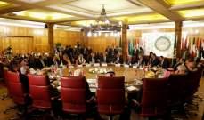 الجامعة العربية دانت خطط بناء 1300 وحدة إستيطانية جديدة
