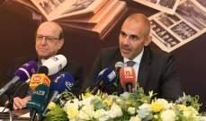 كازينو لبنان يتعاون مع جامعة الروح القدس- الكسليك لحفظ أرشيف الكازينو