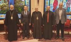 المطران درويش التقى وزير الزراعة: نتّكل عليه في مساعدة المزارعين