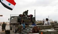 رسم بياني يظهر خريطة انشاء منطقة منزوعة السلاح في مدينة إدلب السورية