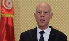 الرئيس التونسي أصدر أمرا بتعديل فترة منع التجول ابتداء من 1 آب