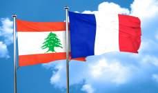 مصادر للـMTV: العقوبات الفرنسية بحق مسؤولين لبنانيين قد تبدأ الإثنين المقبل