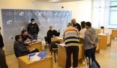 المؤسسة اللبنانية للسلم الأهلي الدائم نظمت ورشة عمل حول الموازنة ومبادئ الشراء