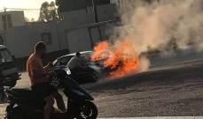 النشرة: حريق سيارة على أوتوستراد الحازمية باتجاه بعبدا وازدحام للسير في المكان