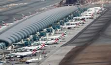 مطار دبي يعلق الرحلات الجوية من وإلى إيران باستتثناء طهران حتى إشعار آخر
