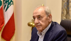 بري تلقى اتصالات تعزية من الرئيس عون وقيادات سياسية وروحية