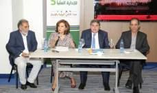 """سقلاوي في لقاء الملاك العالي في """"الريجي"""": الاستثمار بالمعرفة لرفع مستوى الاحترافية"""