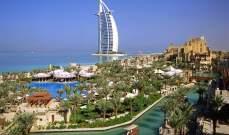 الايكونمست:دبي ستصبح الباب الأمامي لاستثمارات ايران بعد الاتفاق النووي