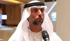 """وزير الطاقة الإماراتي: التزام بلادنا باتفاق """"أوبك+"""" يفوق المئة بالمئة"""