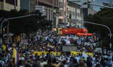 آلاف الأشخاص شاركوا في مسيرات بكولومبيا احتجاجا على مقتل نشطاء