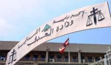 القضاء الأعلى ردا على ضاهر:استعمال الاعلام للتشهير بقاض بسبب قرار أصدره غير جائز