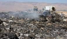 رئيس بلدية الهرمل: النفايات المكدسة وروائحها النتنة ستختفي قريباً