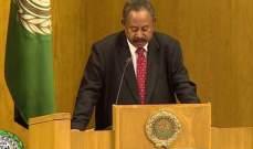 رئيس وزراء السودان: سنعالج أزمتنا الاقتصادية بتوفير رؤية وسياسات صحيحة
